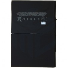 iPad 3 of 4 Replacement Battery